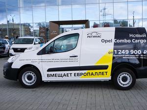 В Челябинске открываются дилерские центры Opel, Peugeot и Citroen