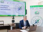 «Инновационный бизнес-навигатор» простимулирует экологичных предпринимателей