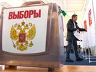 На довыборах в районные советы Челябинска победили самовыдвиженцы и оппозиция
