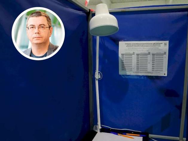 «Мотивация Умного голосования — поднасрать «Единой России» и увидеть плачущего Шойгу»