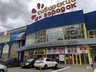Красноярский «Сибирский городок» выставили на продажу. А с ним и ТЦ «Июнь»