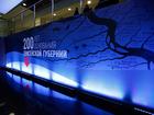 Красноярск станет кластером в стратегии опережающего развития Сибири