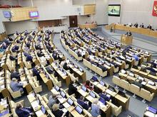 Состав представителей Нижегородской области в Госдуме обновился на 40%