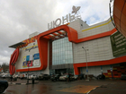 Сбербанк продает 19 торговых центров в разных регионах России