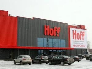 Ozon начал доставлять в Челябинск товары из Hoff