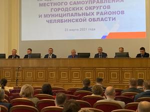 Владимир Мякуш лишился двух заместителей из-за думских выборов