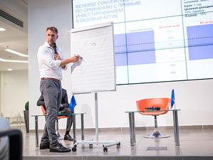 Конференция от финансовой группы «БКС» : рынок структурных продуктов в период пандемии