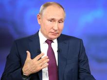 Россия потратит на работу федеральных властей 1,5 трлн рублей за три года