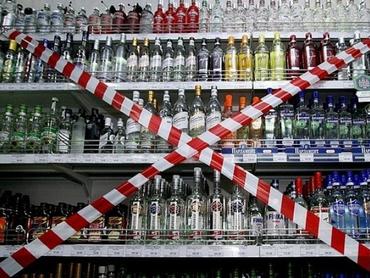 Крупный федеральный ритейлер лишился права продавать алкоголь на Урале