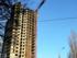 51 участок Нижегородской области вошел в реестр земель для строительства
