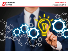 Важны ли деловые цели при построении группы компаний?