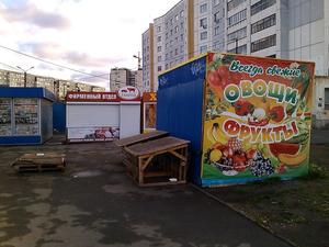 Челябинская прокуратура обесточит незаконные ларьки