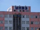 ФСБ выявила на заводе «Роскосмоса» в Челябинской области группу руководителей-взяточников
