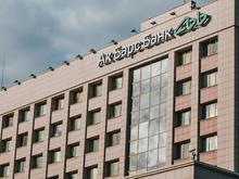 Ак Барс Банк вернет бизнесу комиссию за использование СБП