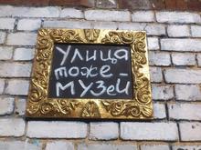 Новый фестиваль «Уральский авангард» должен популяризировать местный бизнес