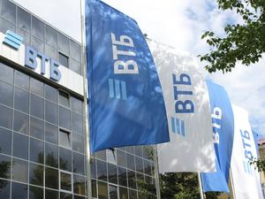 Предприниматели могут оформить экспресс-кредит на сайте ВТБ