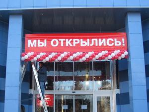 Челябинск и Снежинск признали одними из лучших городов России для малого бизнеса