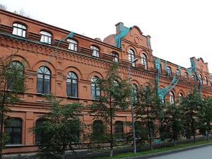 Через Южный Урал пройдёт международный «чайный маршрут»