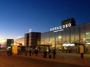 Площадь у аэропорта Кольцово благоустроят. Объявлен конкурс на 1 млн руб.