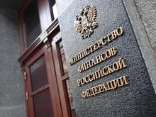 Правительство России оценило кредитоспособность Челябинской области