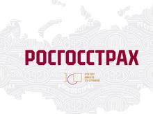 Век уверенности. Старейший страховщик России празднует 100-летие