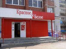 Холдинг К&Б попал в топ-3 крупнейших работодателей России