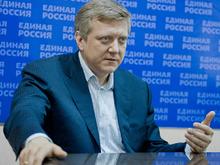 Депутат от Челябинской области получит высокий пост в Государственной Думе