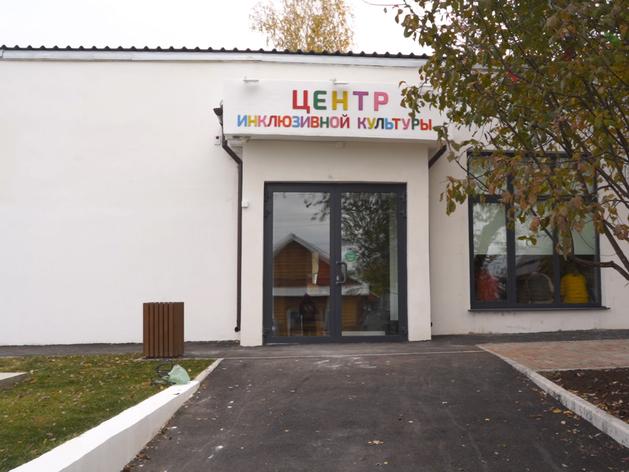 В Свердловской области готовят к открытию «Социополис» для людей с инвалидностью