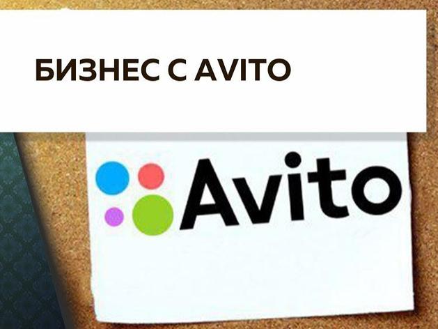Антимонопольщики не разрешили «Авито» купить «Циан»