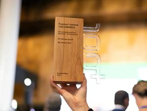 Жилой комплекс «Форум-групп» наградили за «Лучшее архитектурное решение»