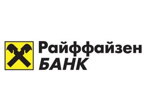 Райффайзенбанк подключил к СБП рестораны «Теремок» в Москве и Краснодаре