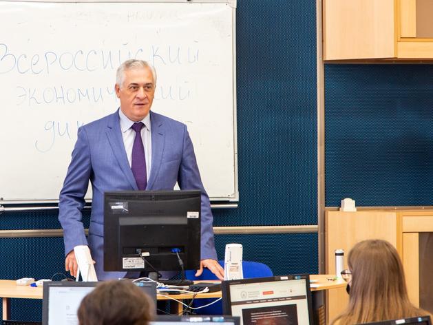 Жители Свердловской области могут проверить свои знания по экономике и финансам