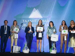 «Окрыленные успехом»: в Москве наградили талантливых женщин в добывающей промышленности
