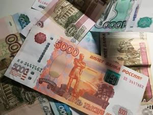 Доходы бюджета Нижегородской области выросли на 26 млрд руб.