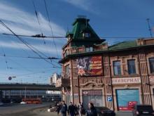 7 этажей, круглосуточная охрана. В Нижнем Новгороде продается крупный ТЦ за 250 млн руб.