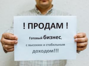Готовый бизнес за 99 тыс. руб. В Екатеринбурге увеличился спрос на интернет-магазины