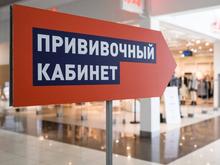 Обязательную вакцинацию от коронавируса ввели во всей Челябинской области