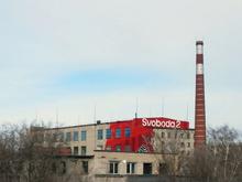 «Трест Магнитострой» будет вести застройку возле Svoboda2