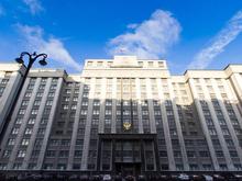 Охвачены и ЖКХ, и налоги. В каких комитетах будут работать избранные в Госдуму РФ уральцы