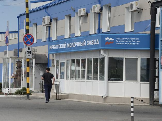 В Свердловской области готовят к запуску еще одно крупное производство сыра