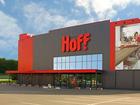 Назвали дату открытия гипермаркета — российского аналога IKEA