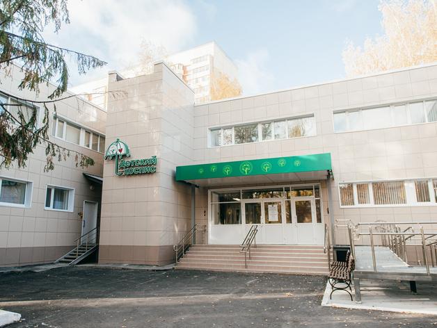 В Детском хосписе появился Центр нутритивного питания. Проект поддержал уральский бизнес