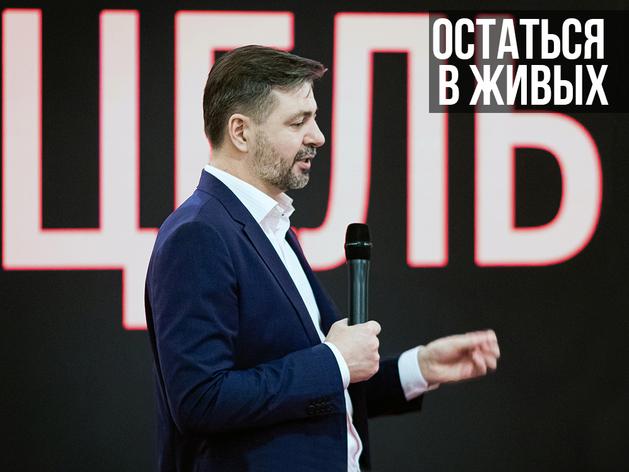Ярослав Савин, эксперт по структурированию бизнеса и налоговой безопасности