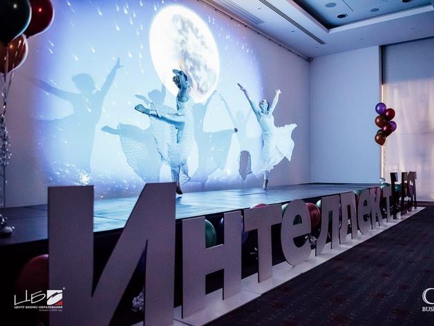 ЦБО проведёт в Екатеринбурге благотворительный ИнтеллектFest