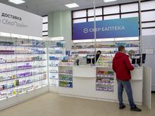 Аптечный рынок Екатеринбурга ждет большая встряска
