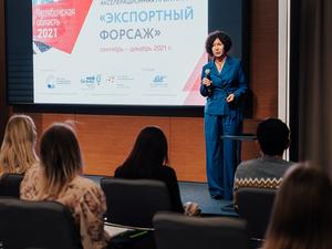 В Челябинске прошла первая встреча участников «Экспортного форсажа»