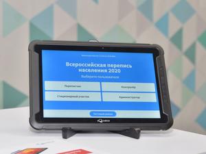 «Ростелеком» обеспечит круглосуточную поддержку Всероссийской переписи населения