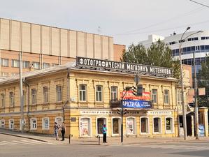 Мэрия Екатеринбурга собирается отсудить у области знаменитый дом в центре города