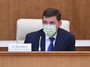 Евгений Куйвашев объяснил, как будет работать его «коронавирусный» указ