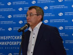 В Екатеринбурге появилась «космическая» операционная